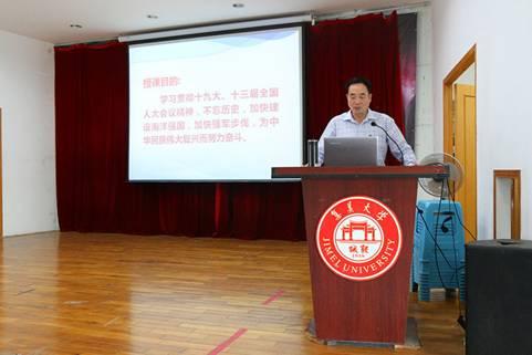 近日,福建省远洋渔业发展促进会会长,国家远洋渔业技术工程研究中心