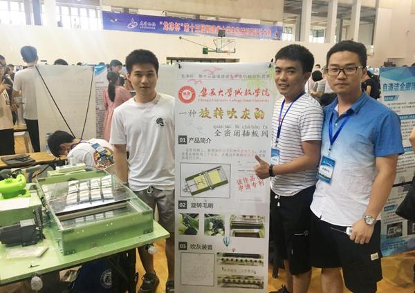 我校在第十三届福建省大学生机械创新设计大赛中再创佳绩图片