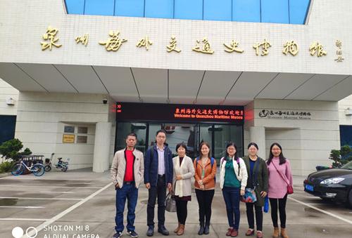外国语学院教师赴泉州交流调研 集美大学